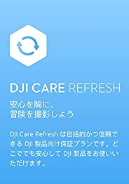 Card DJI Care Refresh 2年版 (DJI Mini 2) JP