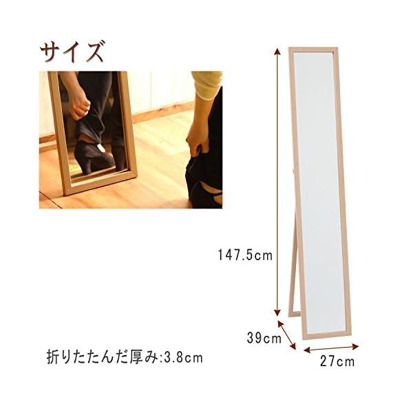 不二貿易 木製スタンドミラー 幅27×高さ14...の紹介画像7