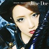 Jane Doe / 高橋みなみ