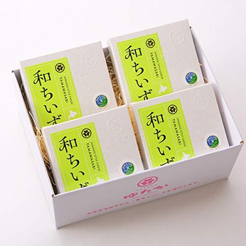 チーズ・山わさびの相性がばっちり 「和ちいず 山わさび入り」 4個セット 株式会社ゆたか・北海道