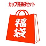福袋 明星食品 チャルメラ 徳島製粉 金ちゃん焼きそば 箱入り 10個セット