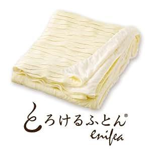 とろけるふとん enifea(イニフィー) 掛けカバー (シングル, エッグイエロー×ホワイト)