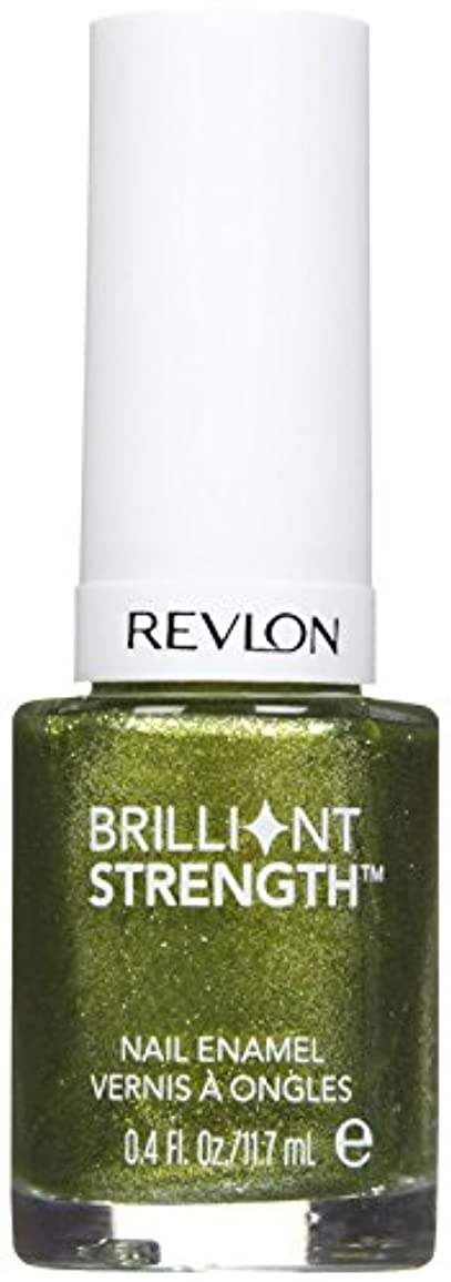 の量増強市の中心部REVLON BRILLIANT STRENGTH NAIL ENAMEL #120 TANTALIZE