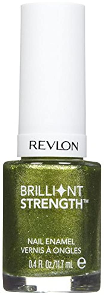 イソギンチャク独立して思われるREVLON BRILLIANT STRENGTH NAIL ENAMEL #120 TANTALIZE