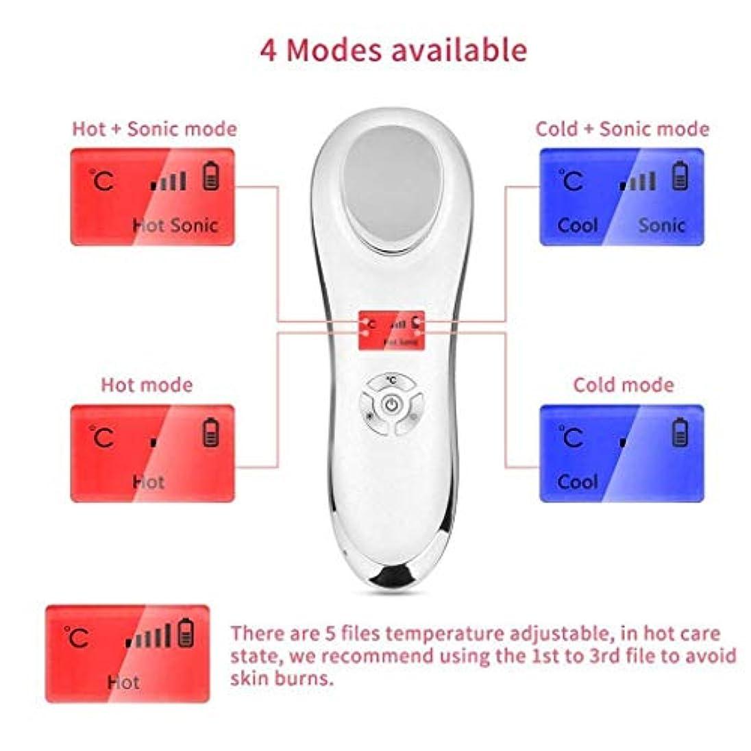 コンテンポラリーファックス現代のフェイシャルマッサージ - 電動ハンドヘルド美容機器、6-in-one美容ツール、引き締め/保湿/美白/吸収/リラックス/マッサージ、顔に最適、目、首 - ユニセックス
