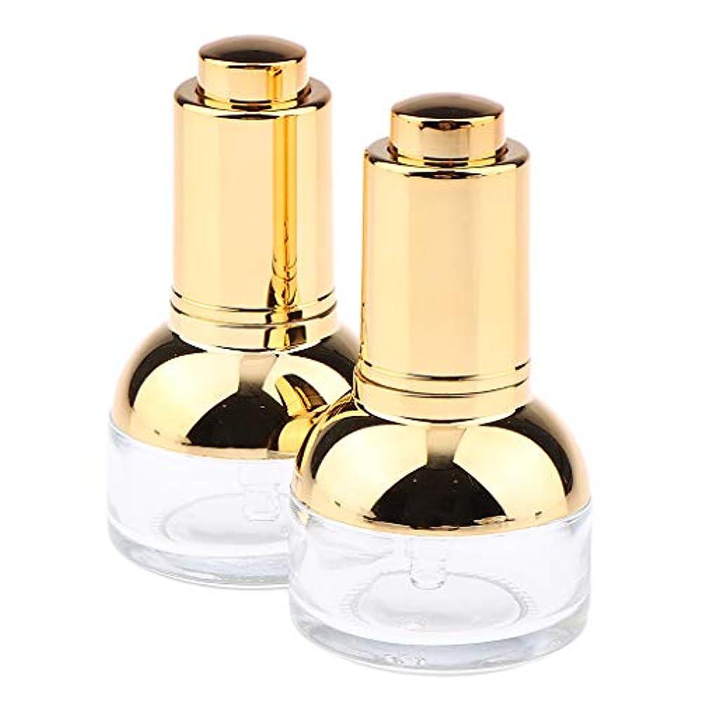 輝く控えるサッカーPerfeclan スポイトボトル 2個セット ガラス瓶 美容液 エッセンス 精油ボトル 小分けボトル 旅行用 20ml