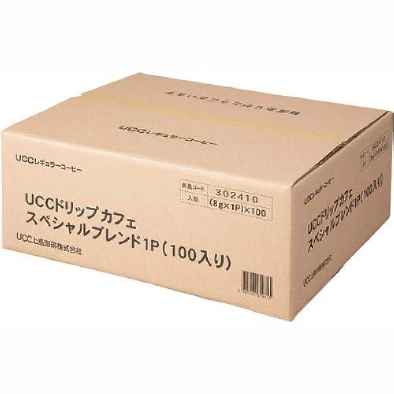 UCC ドリップカフェ スペシャルブレンド業務用 100袋