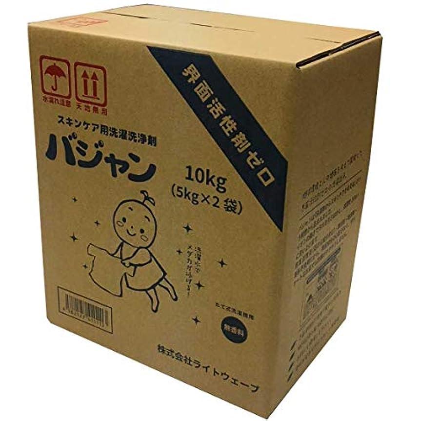 禁止バンダメージバジャン 10kg ( 5kg×2袋 )