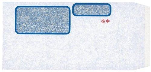 [해외]오빗쿠 비즈니스 컨설턴트 청구서 창부 봉투 스티커 포함 MF-11/Orbic business consultant invoice with envelope seal with window MF-11