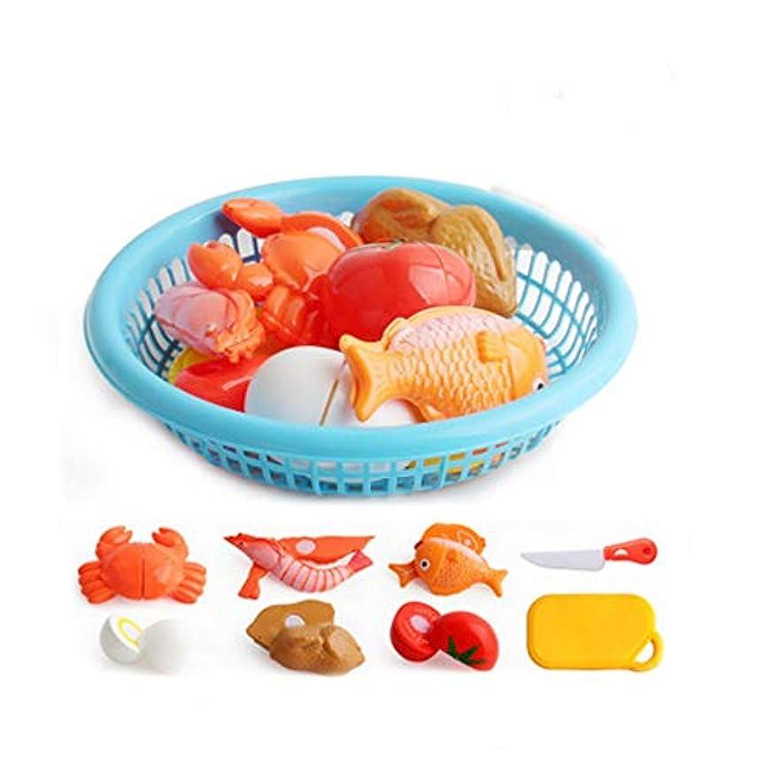 嵐が丘ラインナップ階果物や野菜のシミュレーションのおもちゃのキッチンの家のおもちゃの食品セットをプレイバービー教育食品(魚介類、9 /セット)をドレスアップ