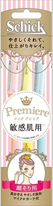 モネ奪う王室シック プレミア敏感肌用 Lディスポ(3本入)