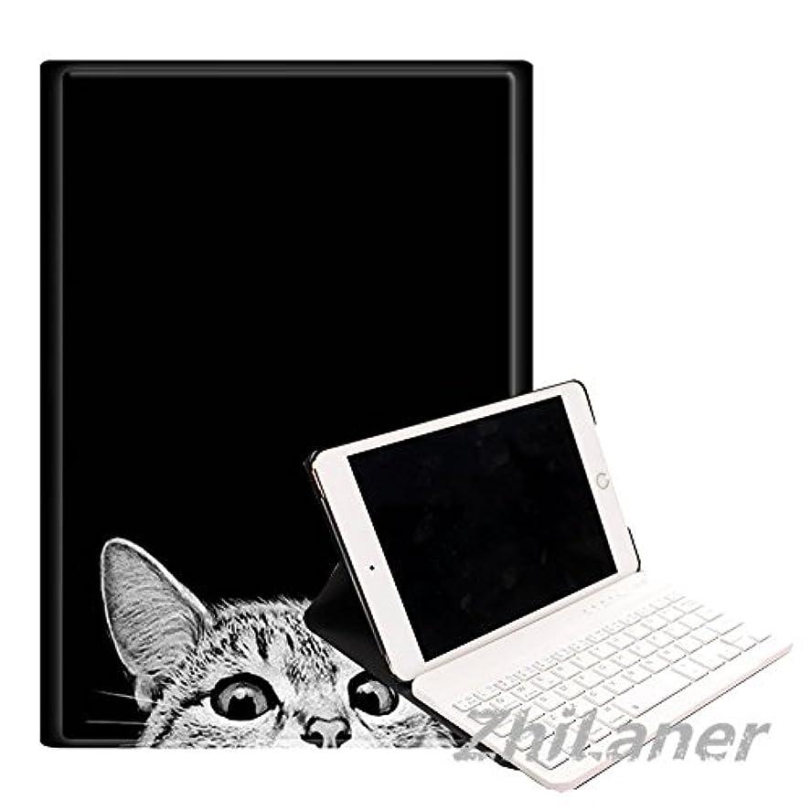 悪意のある淡い申請者ZhiLaner iPad ケース キーボード付き iPad キーボード ケース 9.7インチ iPad Pro 11 new iPad 9.7 ケース iPad 2019 10.5インチ iPad air10.5ケース iPadmini5 ケース 第六世代 第五世代 iPad air air2 mini123 mini4 mini5 pro10.5 pro11 プロ 11 キーボードカバー bluetooth iPadキーボードケース スタンド機能 bluetoothキーボード おしゃれ 可愛い 猫柄 キャラクター 面白い ニャンコ 恋人 カップ向け キーボード レザーケース