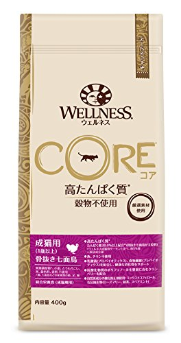 ウェルネス コア(穀物不使用・高たんぱく質) 成猫用(1歳以上) 骨抜き七面鳥 400g