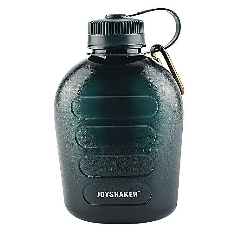 実り多い粘り強い湾Joyshaker キャンティーン ウォーターボトル ミリタリーケトル ウォーターボトル カラビナ付き BPAフリー トライタン 狭口ボトル スポーツ ウォーターボトル ジム 飲料 ウォーターボトル ビッグアウトドア フィットネス ジャグ 旅行 男性用
