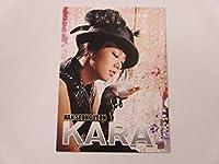 KARA スターコレクションカード/韓国版■ノーマルカード■KARA-048/ハン・スンヨン