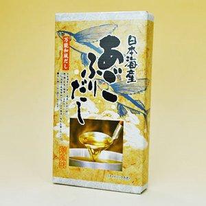 あごふりだし 日本海産 (8g×14包)×2箱セット (ティーパック 業務用にも)