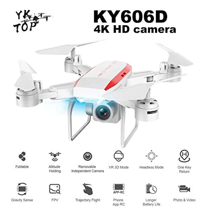 中間緊張するアクションプロフェッショナルKY606D RC折りたたみ式ドローン航空機ロングフライタイムFPVヘリコプター4K HD WifiカメラVS KY601Sドローン3バッテリー(色:白)