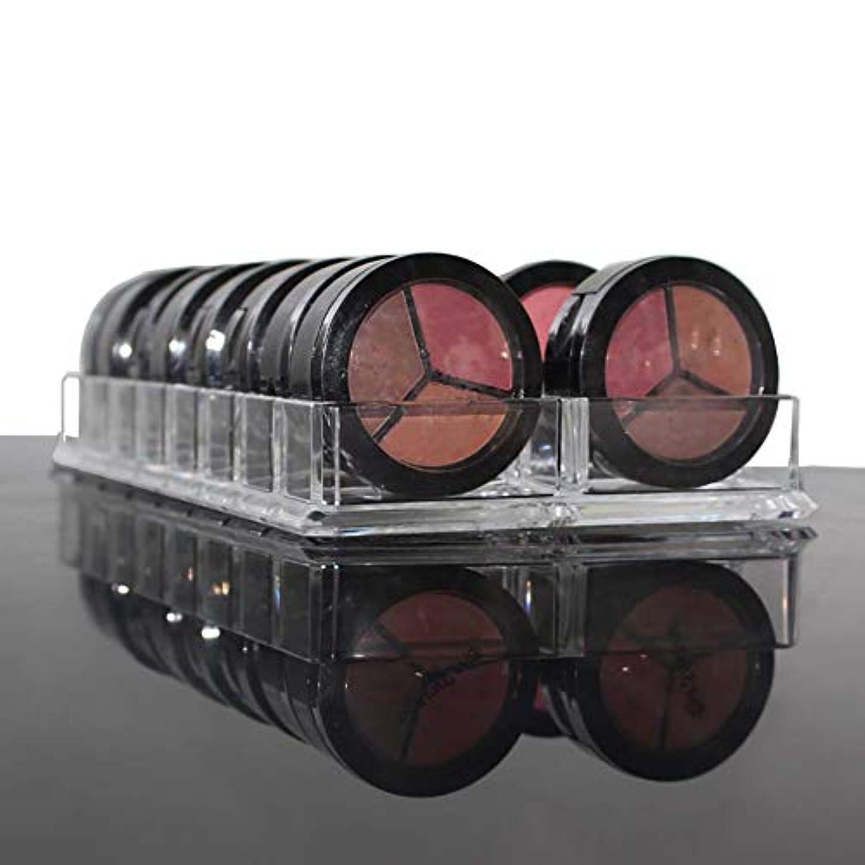 粘性のスライムがんばり続けるhamulekfae-化粧品綺麗アクリルアイシャドー頬紅化粧オーガナイザー16スペース化粧品収納ケースホルダー - 透明
