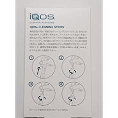 IQOS 専用クリーニングスティック30パック入り × 3箱セット((CLEANING STICKS PACK of 30 × 3SET)