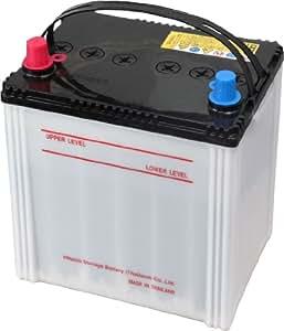 HITACHI [ 日立化成株式会社 ] 国産車バッテリー 75D23R
