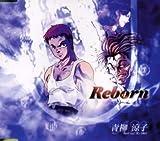 Reborn グラップラー刃牙エンディングテーマ