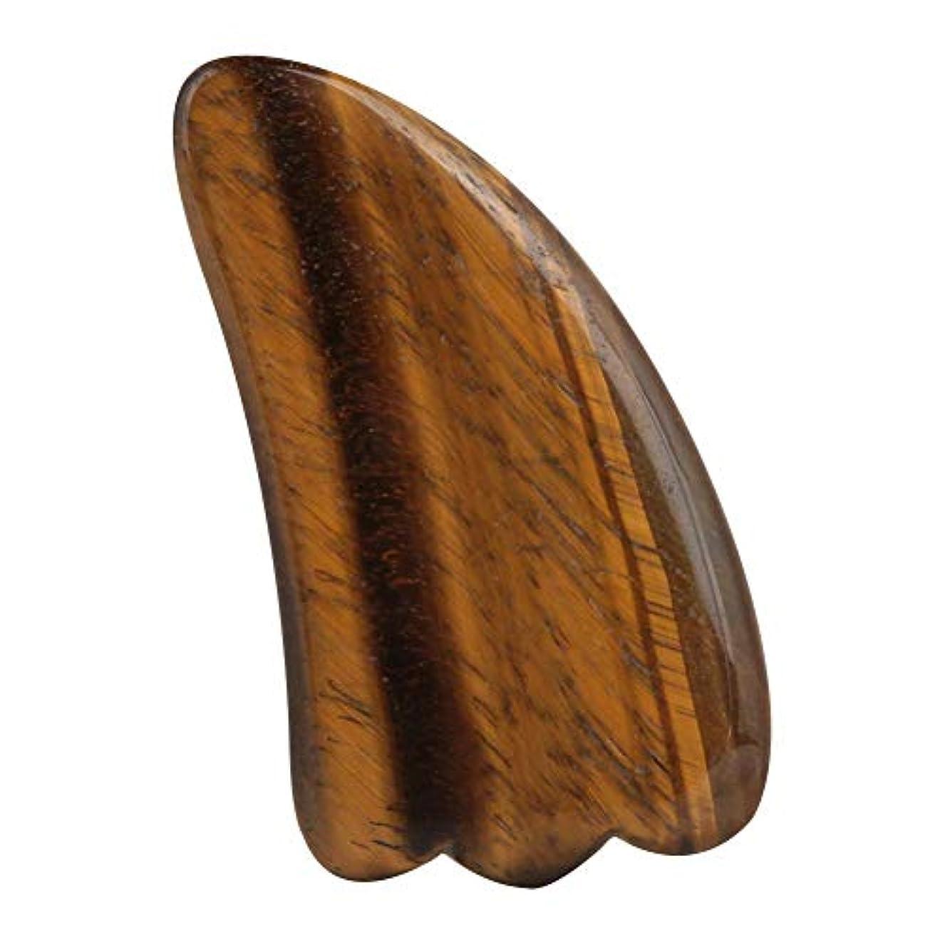 常識喪非難Gua Sha擦り落としツール、ナチュラルハンドメイドのタイガライトマッサージ掻き取りプレートツール、美容と痛みを和らげるマッサージ