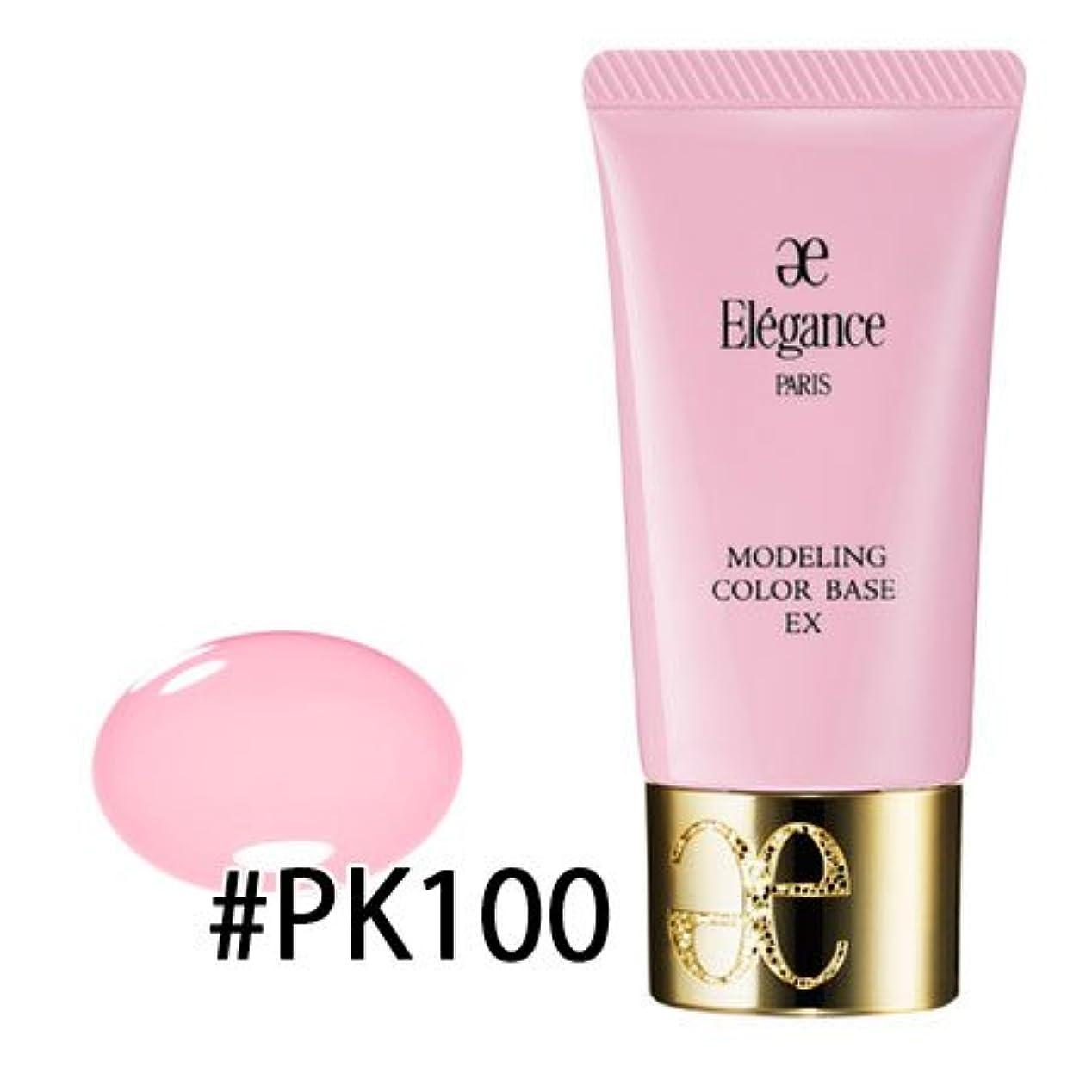 気分が良い緊急印象的なエレガンス モデリング カラーベース EX #PK100
