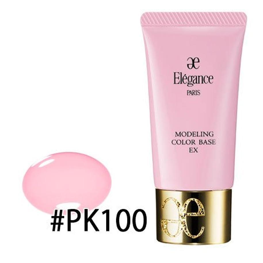 エレガンス モデリング カラーベース EX #PK100