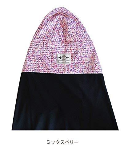 DORACO UVフード付き抱っこひもケープ 紫外線から赤ちゃんを守る抱っこひもケープ ベビーカーカバーにも...