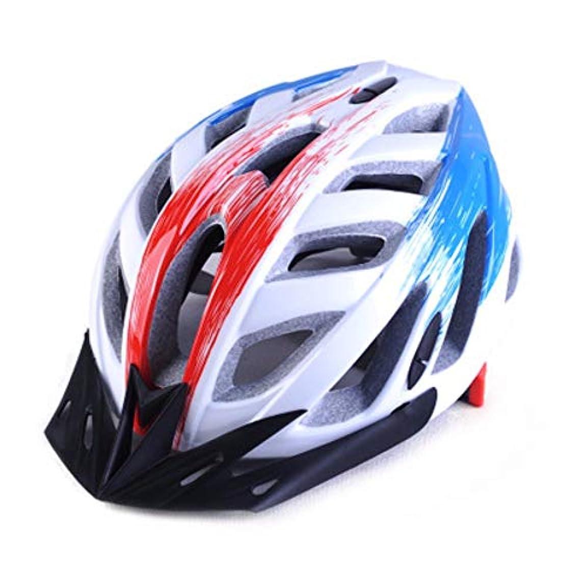 メロドラマティックハブブ主権者ZZXIA-サイクリングヘルメット 自転車ヘルメットマウンテンバイク用ヘルメット一体成形