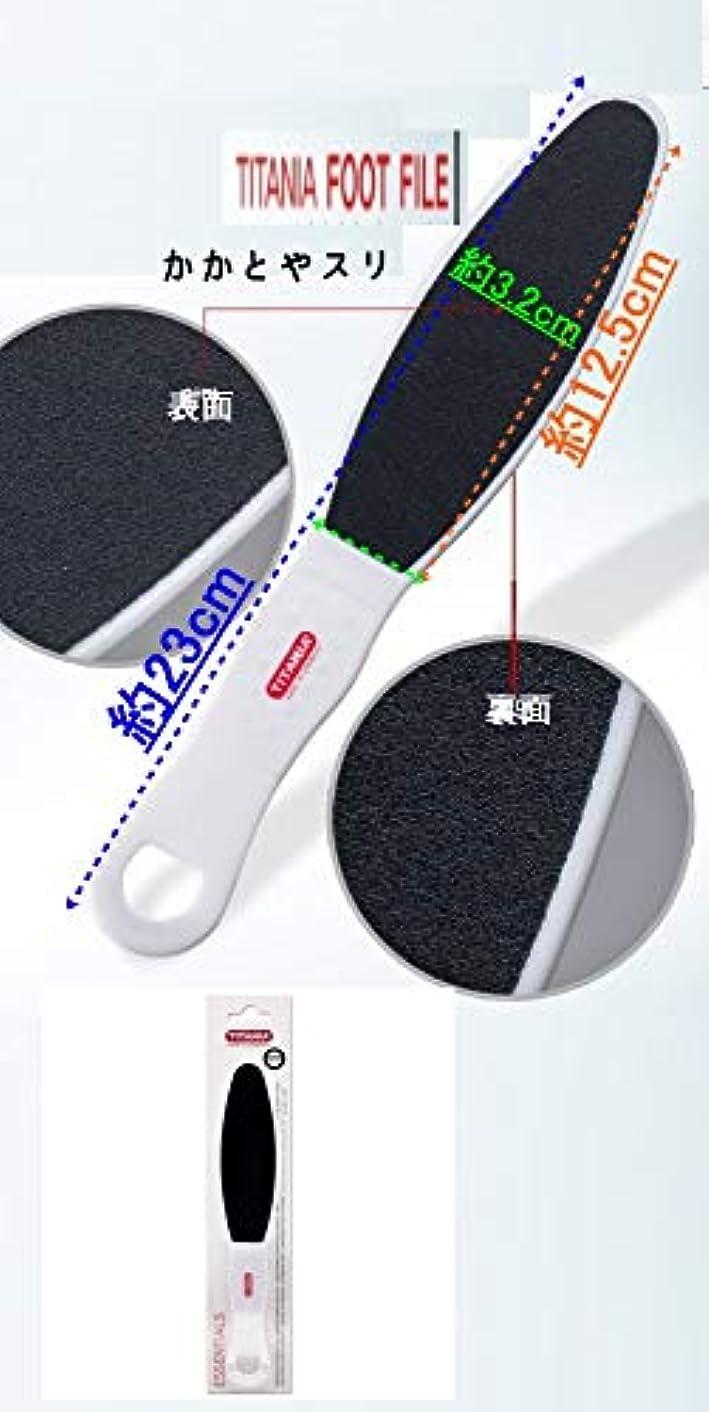 ポーンバットトンTITANIA☆sand foot fileチタニアかかとやスリ[並行輸入品]