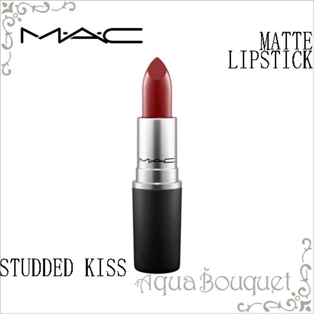 借りている免疫する限られたマック(MAC) THE MATTE LIP リップスティックマット #スタディッド キス 3g [388325][並行輸入品]