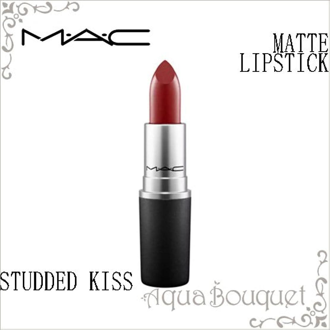 鋸歯状処方する洗剤マック(MAC) THE MATTE LIP リップスティックマット #スタディッド キス 3g [388325][並行輸入品]