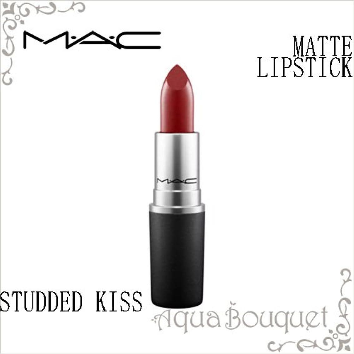 愚か衰える報酬マック(MAC) THE MATTE LIP リップスティックマット #スタディッド キス 3g [388325][並行輸入品]