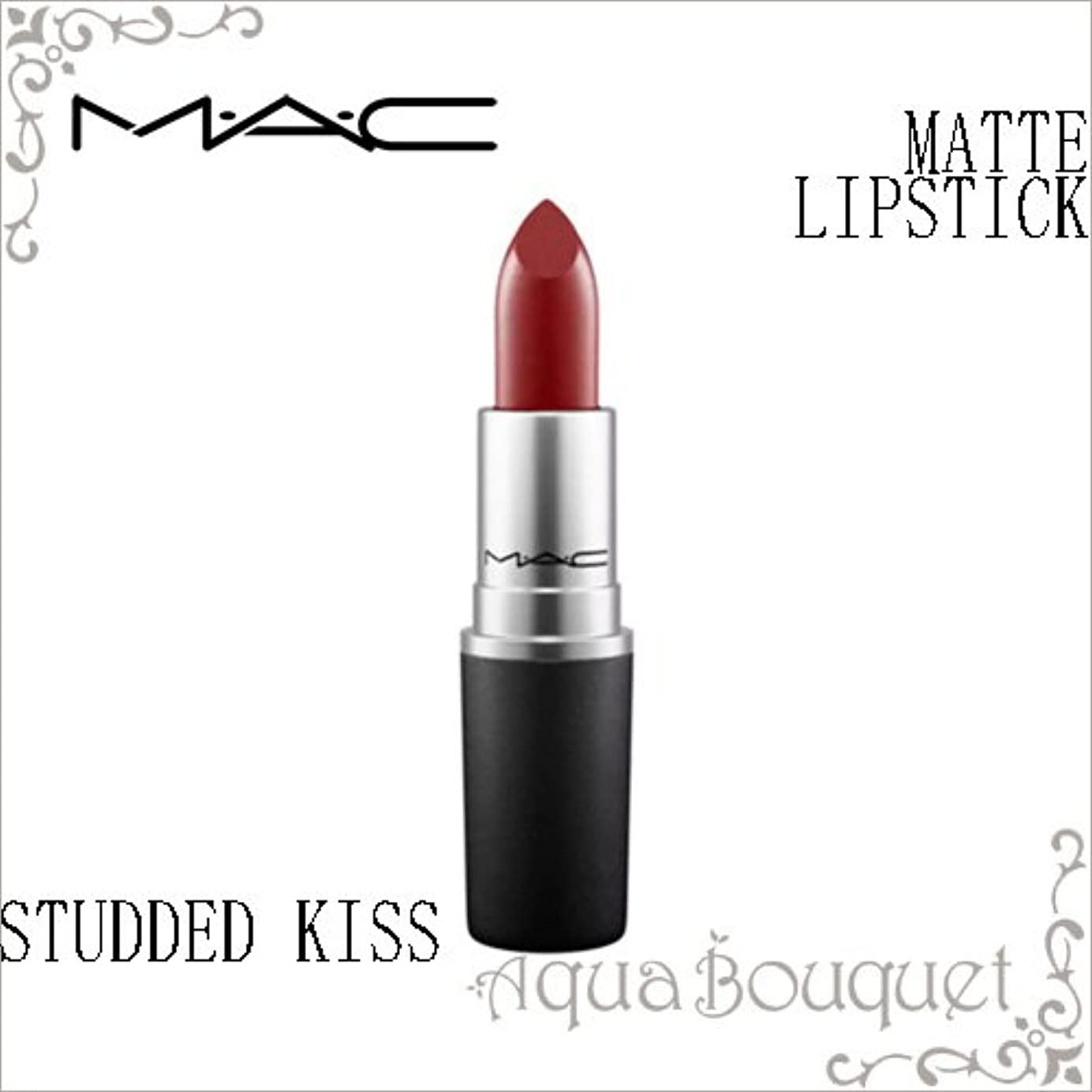 めるヘア揺れるマック(MAC) THE MATTE LIP リップスティックマット #スタディッド キス 3g [388325][並行輸入品]