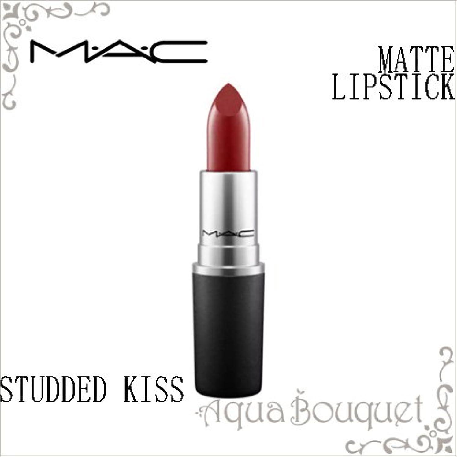 全能感覚洗剤マック(MAC) THE MATTE LIP リップスティックマット #スタディッド キス 3g [388325][並行輸入品]