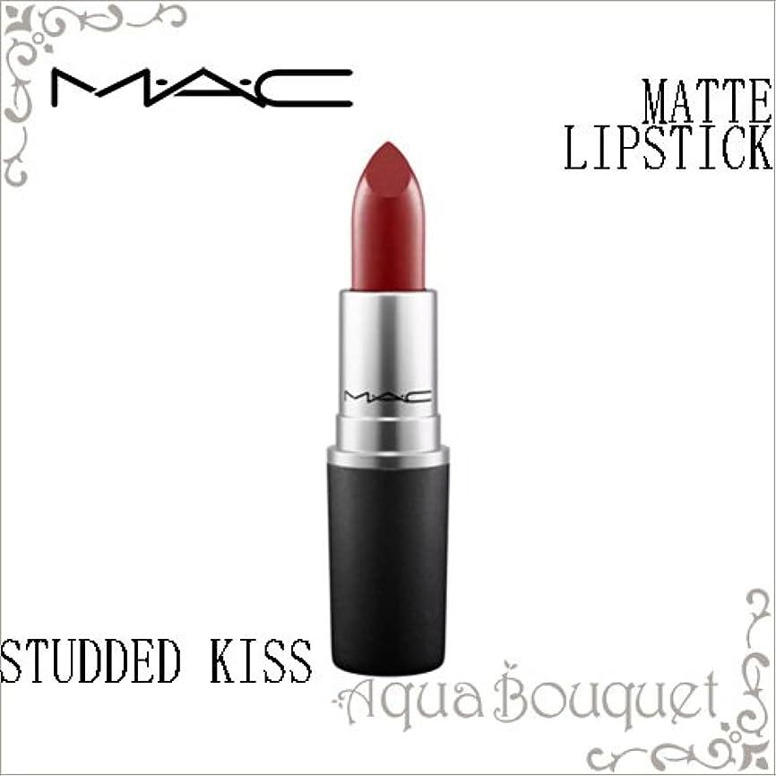 断片一時停止年マック(MAC) THE MATTE LIP リップスティックマット #スタディッド キス 3g [388325][並行輸入品]