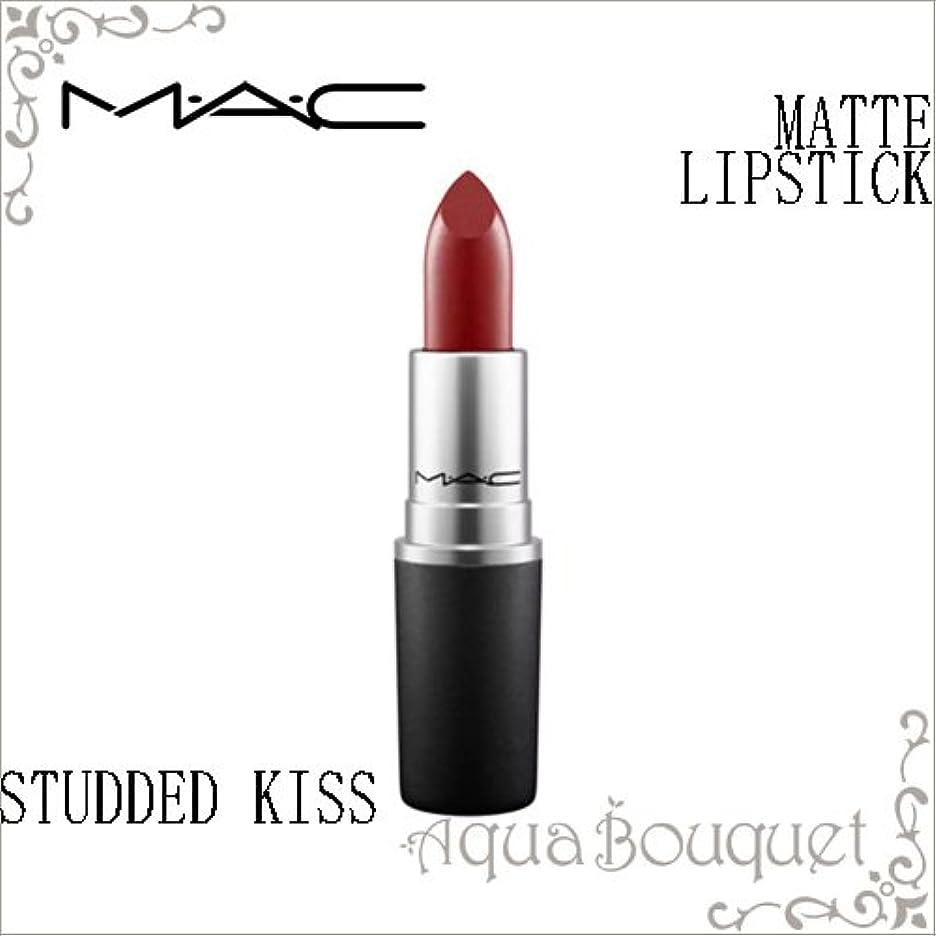 櫛カフェ最悪マック(MAC) THE MATTE LIP リップスティックマット #スタディッド キス 3g [388325][並行輸入品]