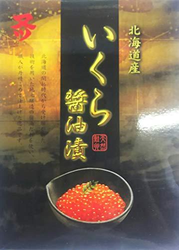 超特売 北海道産 いくら醤油漬け 500gx6P(P4900円)業務用 ヤヨイ
