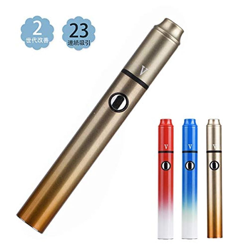 誘惑昨日自我限定版 電子タバコを加熱します 互換品 互換機 加熱式電子煙交換機 自動清掃機能 中高温連続23本 Csvk (渐变金)