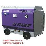 オイルレス ガソリンエンジン式コンプレッサー コング(セル式) CFUE22B-7S
