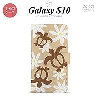 手帳型スマホケース カバー ホヌ ティアレ ベージュ [対応機種:Galaxy S10 SC-03L SCV41 ]