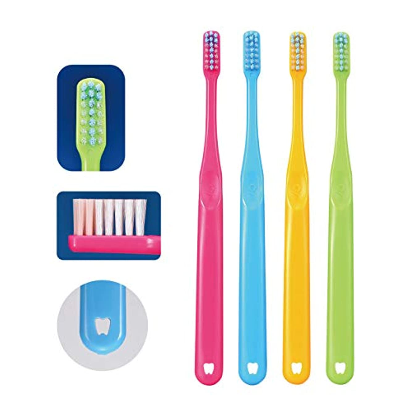 頭痛バイオリニスト味方Ci PRO PLUS プロプラス 歯ブラシ 20本 M(ふつう) 日本製 プラーク除去 歯科専売品