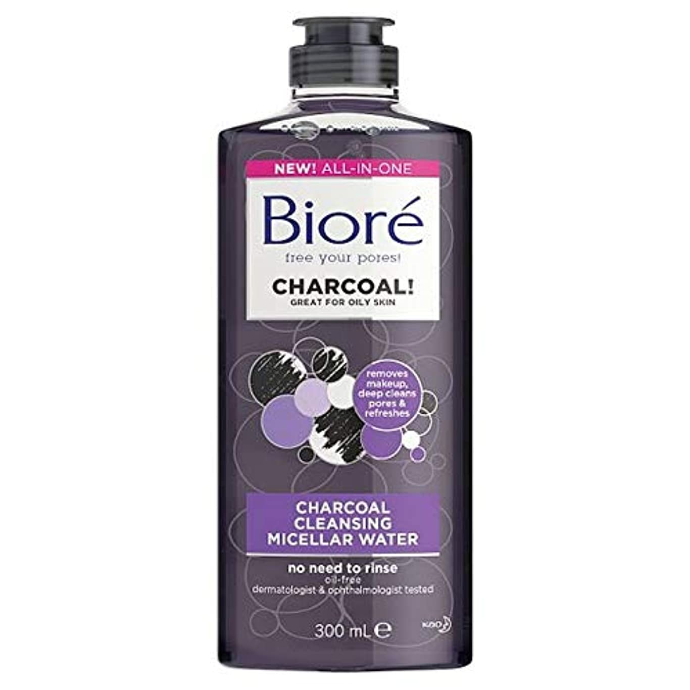 ブースト有彩色のスマッシュ[Biore] ビオレ炭ミセル水300ミリリットル - Biore Charcoal Micellar Water 300Ml [並行輸入品]