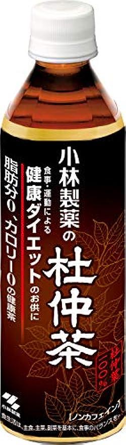 早い巨人受益者小林製薬の杜仲茶  ペットボトル 500ml