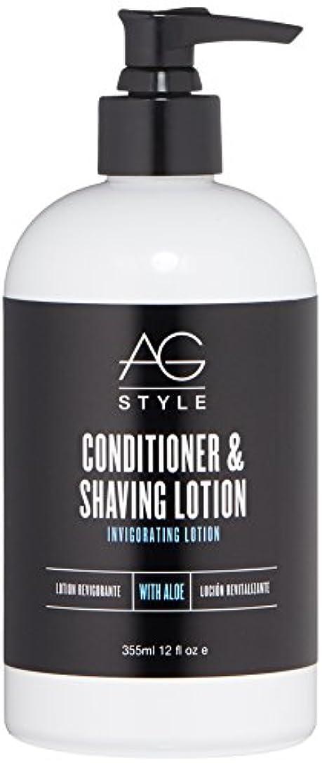 カウンターパート記念日流AG Hair スタイルコンディショナー&シェービングローション爽快ローション 12 fl。オンス