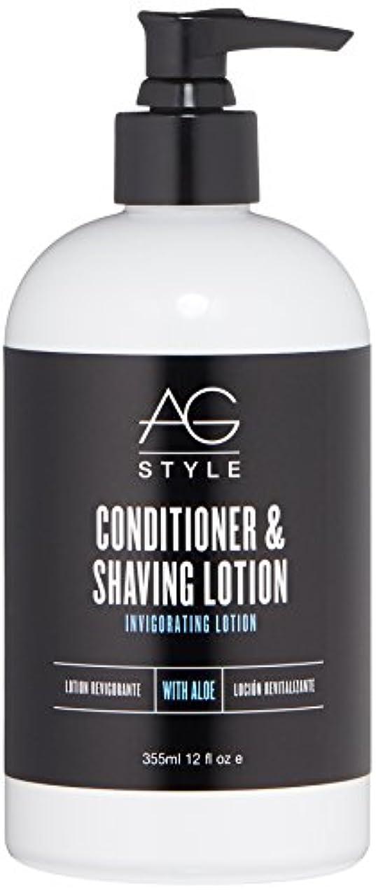 キャンパス最適伝染病AG Hair スタイルコンディショナー&シェービングローション爽快ローション 12 fl。オンス
