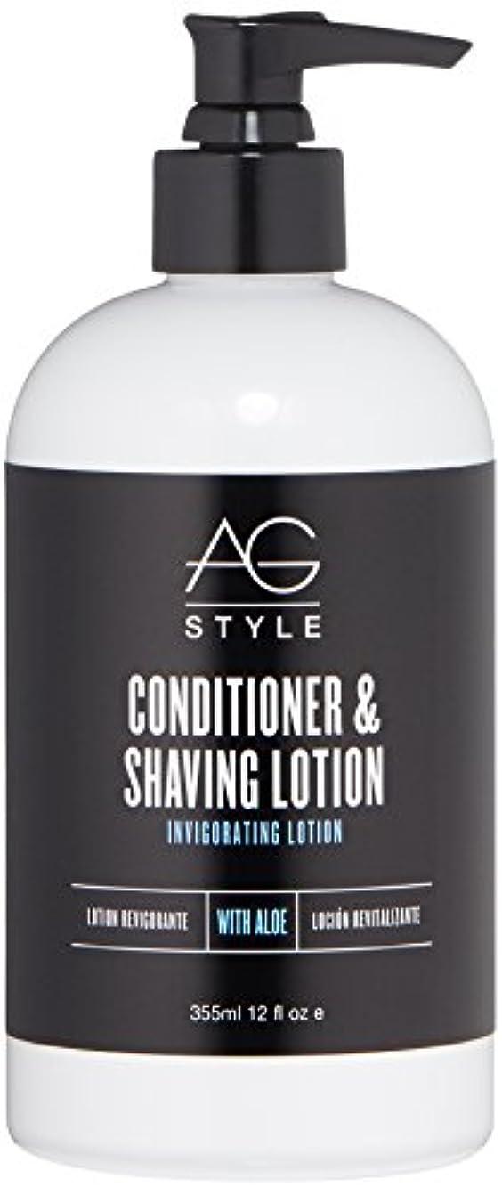 AG Hair スタイルコンディショナー&シェービングローション爽快ローション 12 fl。オンス