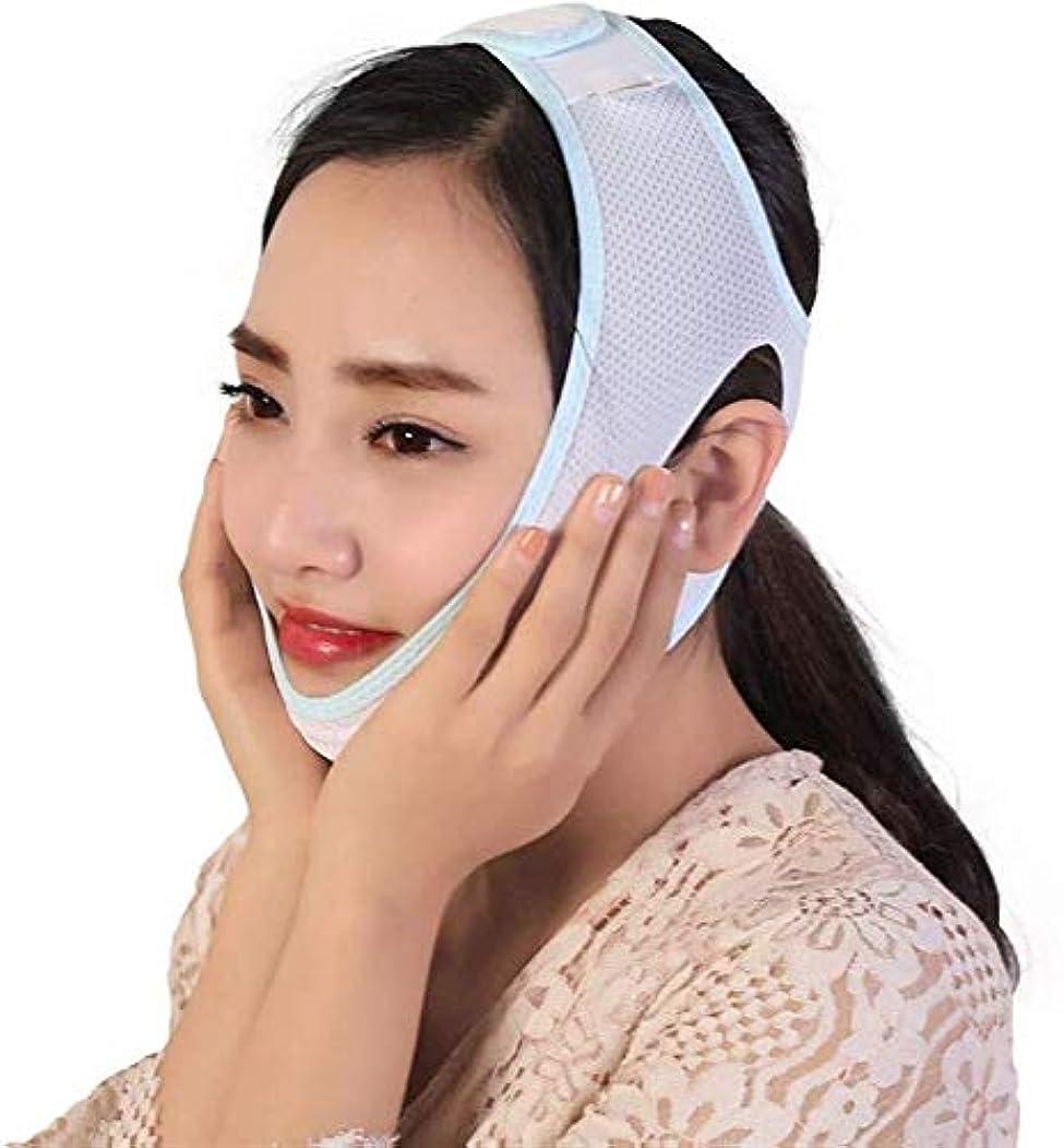 合計生産的サミットJN 薄い顔ベルト、フェイシャル?シェーピングベルト?フェイシャルリフティングファーミング包帯ダブルチンリデューサー、2つのサイズをカービングユニセックスワイヤー たるみ防止マスク (Size : L)