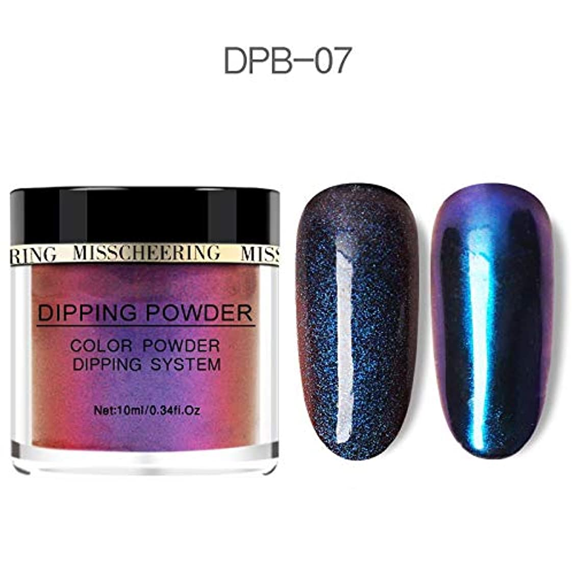 透過性ホステス切り離すChameleon Wetting Nail Powder Dipping Glitter Decoration Holographic Color Aurora Mirror Effect Neon Glitter Natural...